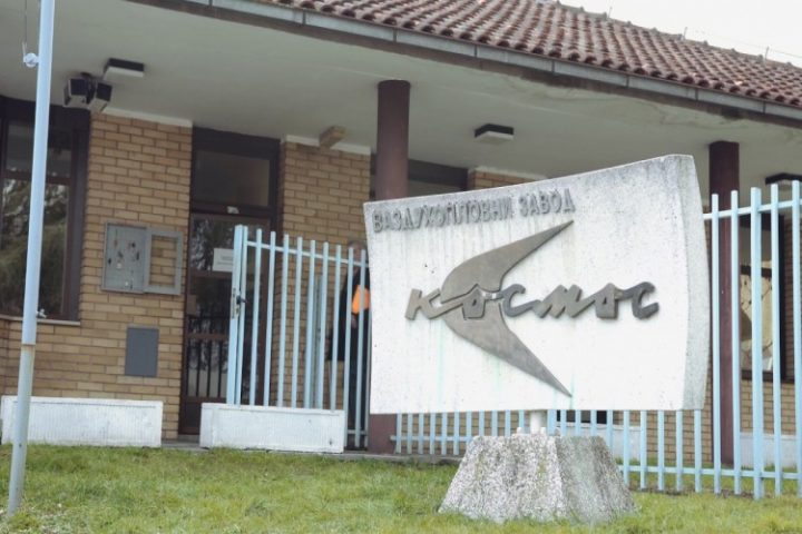 Austrijski IAG Group Kupuje Banjalučki Kosmos